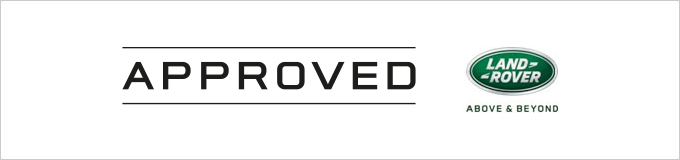 Approved Land Rover